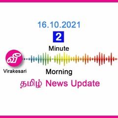 Virakesari 2 Minute Morning News Update 16 10 2021
