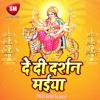 Download Chal Chale Ke Saiya Mp3