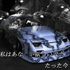 MARCO 9 & ROCKET  - Трэп Аллигатор (DJ TOKYO Remix) Preview