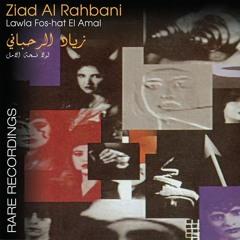 (Ziad Rahbani Live Old Concerts) أمراض مزمنة داخلية