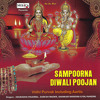 Download Aarti Jai Laxmi Mata Mp3