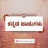 Download Shiva Baba Mp3