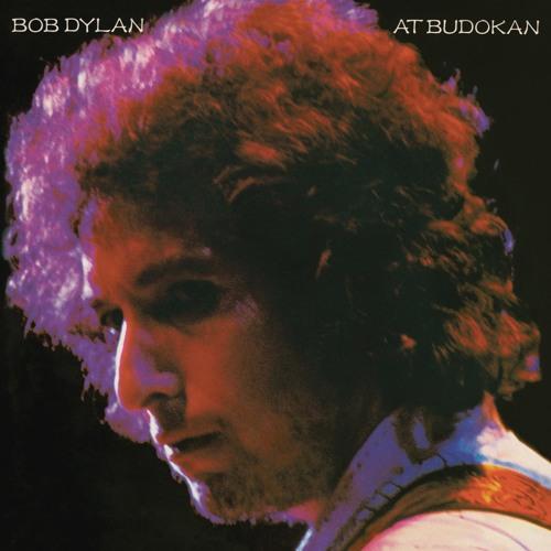 I Want You (Live at Nippon Budokan Hall, Tokyo, Japan - February/March 1978)