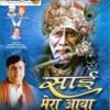 Download Sabka Maalik Ek Hai Bole Mp3