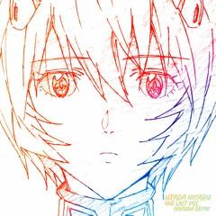 Utada Hikaru - One Last Kiss (Nakura Remix) [FREE DOWNLOAD]