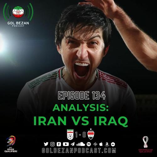 Analysis: Iran 1 - 0 Iraq