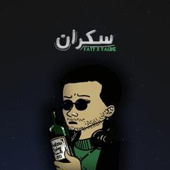 Faty & Yacine - Sakran (Original Mix)