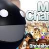 Download Mii Channel - Otamatone Cover Mp3