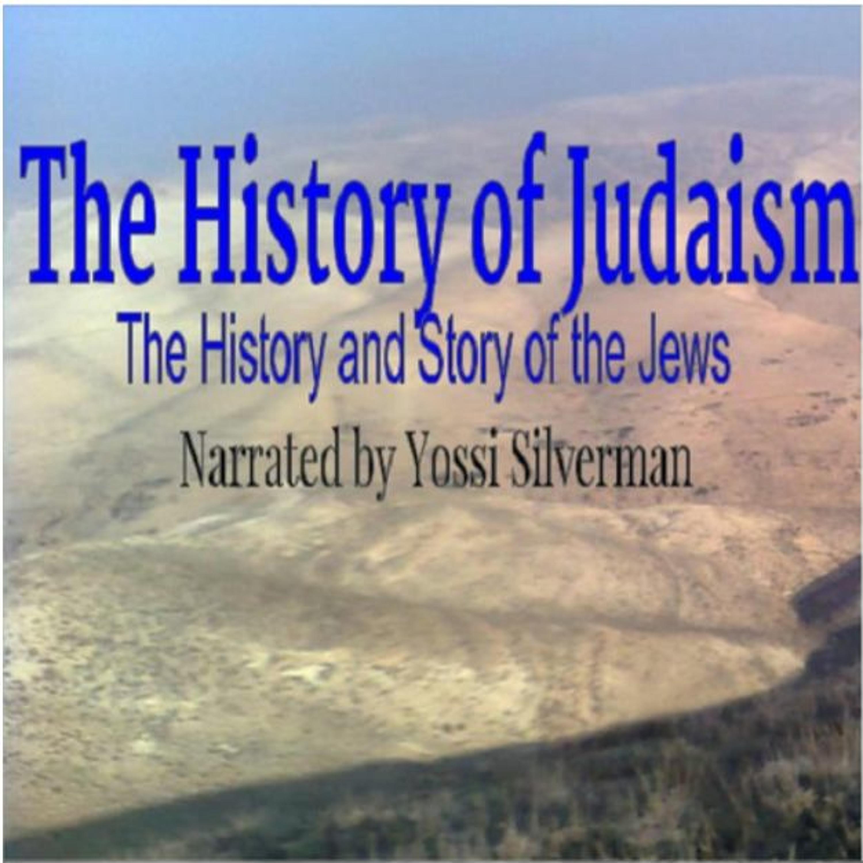 8. The History of Judaism Reboot : Hezekiah