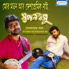 Download Kothay Pabo Tare Mp3