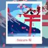 Download Kokoro Mp3