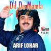 Download Dil Da Mamla Hai Mp3