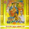 Angana Me Kalsha Purawale Bani Ho