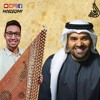 Download موسيقي إعلان أورنج رمضان٢٠٢٠