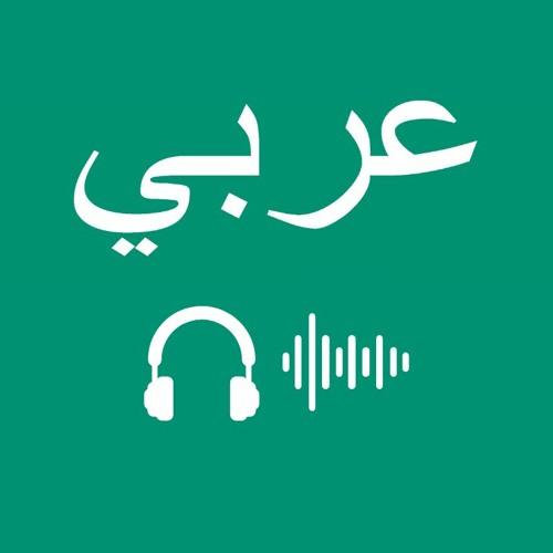 Arabic  - Social Distancing Factsheet