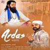 Download Ardas Mp3