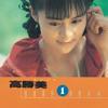 Qing Ren De Huang Chen Shan (Album Version)