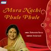 Download Minati Kori Tabo Paye Mp3