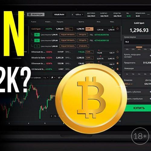 câte bitcoini