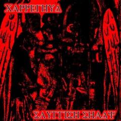 CARREGHUD X SLUGGISH SHADY - DEATH KINGS