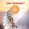 Dada Bhagwan Kon, Pt. 01 to 08