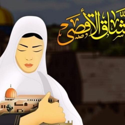    عشاق الأقصى    فرقتا غرباء و الوفاء للفن الإسلامي