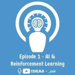 Episode 1 - التعليم المعزز و الذكاء الاصطناعي