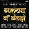 Download Nachle Mp3