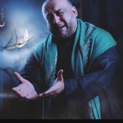 رحيلك   السيد محمد المكي   استشهاد الرسول 1443 هـ