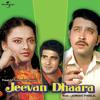 Jaldi Se Aa Mere Pardesi Babul (Jeevan Dhaara / Soundtrack Version)