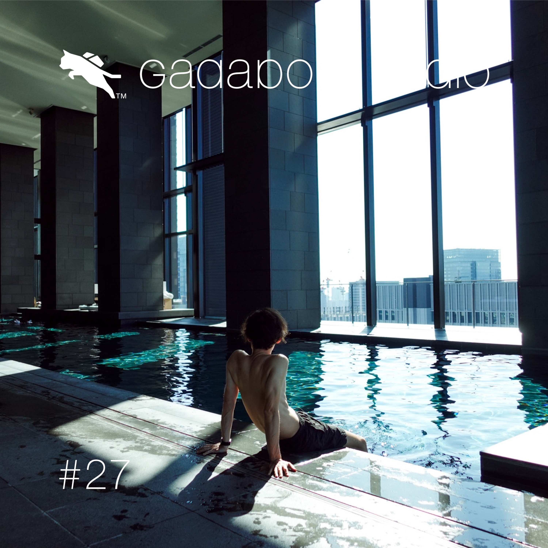 #27 – Aman Tokyo