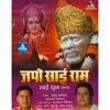 Om Sai Ram Ram (Reprise)