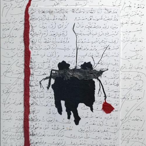 Poemas y movimientos revolucionarios en el mundo árabe