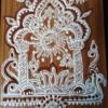 Download Rathadinda Rathake baro - Smt.Shubha Rao Mp3