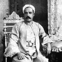 Yūsuf al-Manyalāwī - Ya man asarnī / Bi-abī bāhī l-gamāl(Gramophone 012374-75)