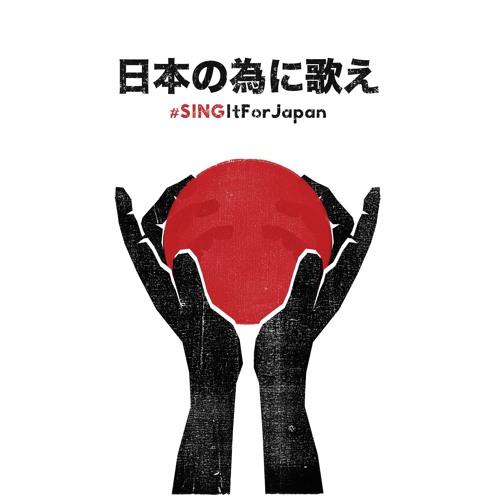 #SINGItForJapan