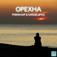 Opexha
