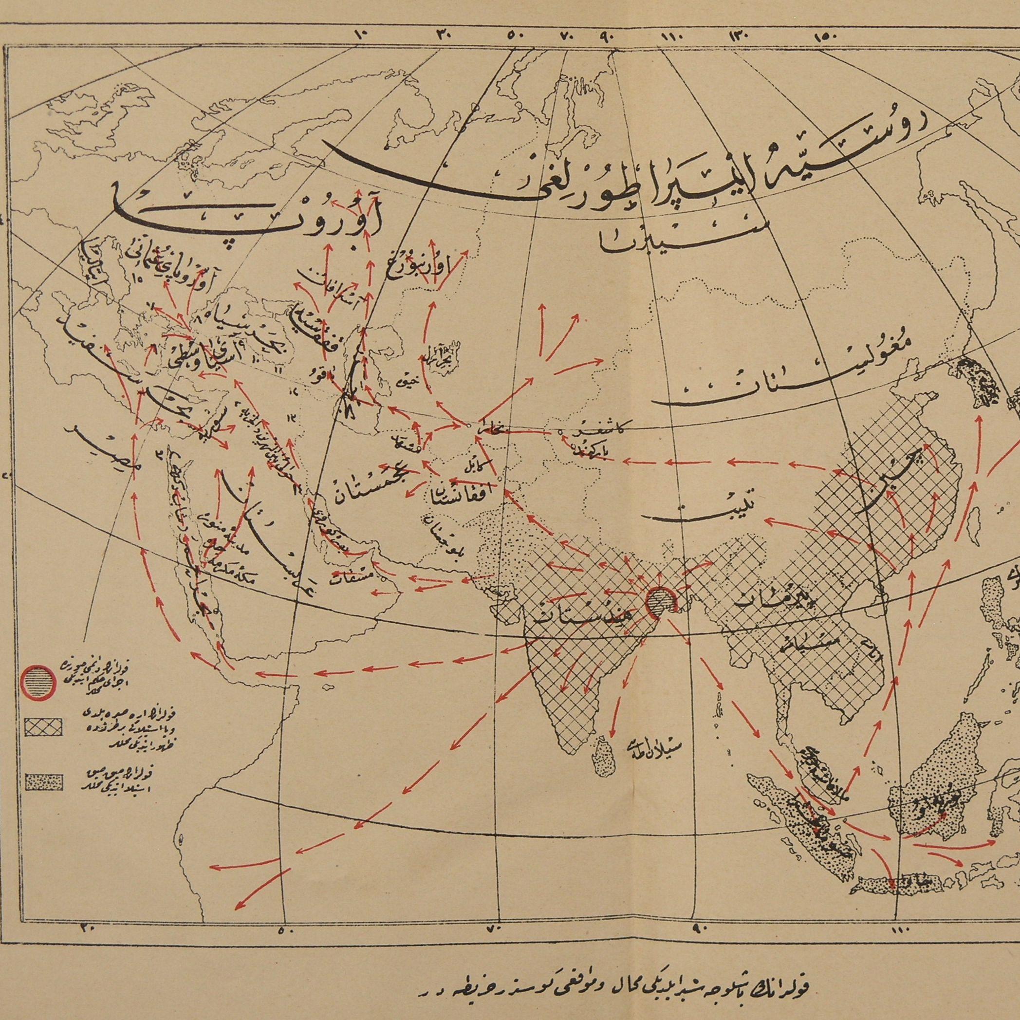 Osmanlı Devleti'nde Salgın Hastalıklarla Mücadele | İsmail Yaşayanlar