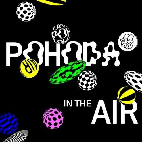 MIDI LIDI: NEJVĚTŠÍ HITY UNPLUGGED (LIVE POHODA IN THE AIR 2020)