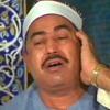 Download سبحان من صنع هذا الصوت.. اروع ماجود الشيخ الطبلاوي سيقشعر بدنك Mp3