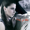 Meen Ghairy Ana - مين غيري أنا mp3