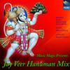 Hanuman Amritvani