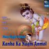 Om Jai Shree Sham Hare