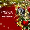 Danny Boy Christmas Irish Carol Song for Kids