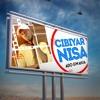 Download cibiyar nisa Mp3