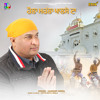 Download Holla Mohalla Khalse Da Mp3