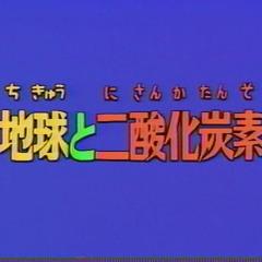 M A R Iマリくん × Boogie idol - 循環型社会(boogiekun140bpm)