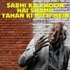 Download Sabhi Ka Khoon Hai Shamil Yahan Ki Mitti Mein | Rahat Indori Mp3