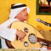 Download كلك نظر - محمد عبده | جلسة خاصة Mp3