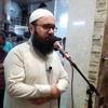 Download سورة النساء 'Surah Al-Nisa Mp3